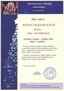 dom-polski-4
